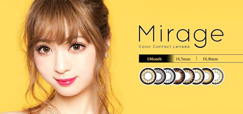 ミラージュマンスリー Mirage monthly DIA14.5mm、14.8mm ヒトミイロドル・カラコン