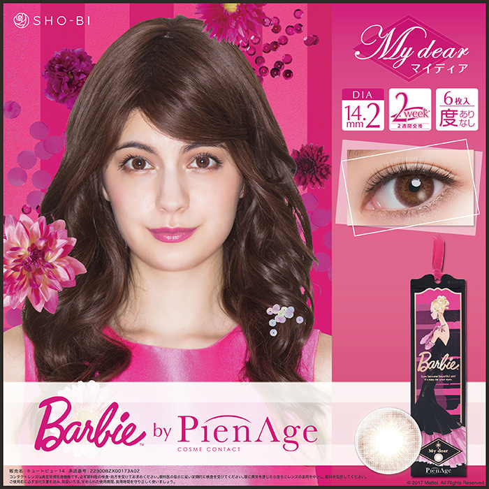 バービー by ピエナージュ Barbie by PienAge