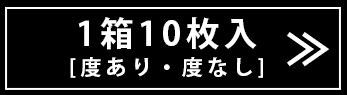 ★2016年9月 新発売★ピエナージュ リュクス