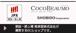 東証一部上場 SHO-BI株式会社が運営するECショップです。