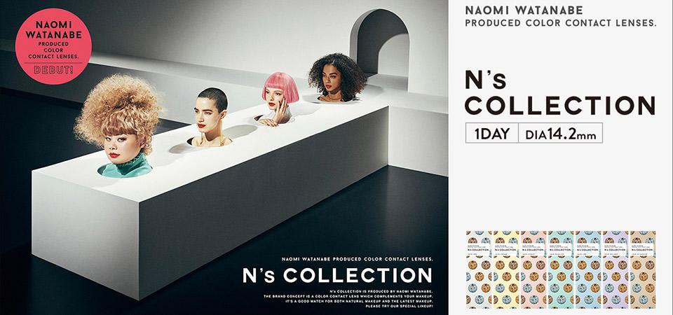 N's COLLECTION エヌズ コレクション