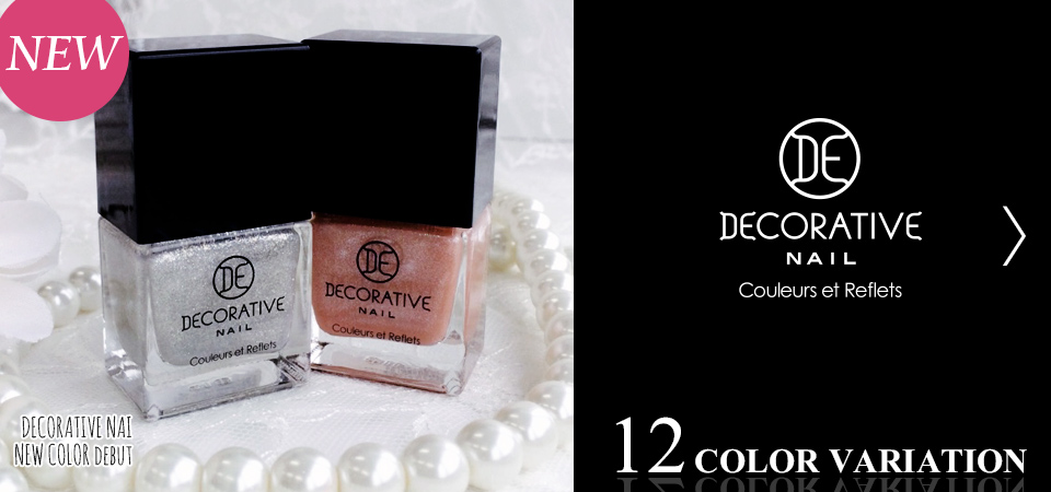 [DECORATIVE NAIL COLOR Couleurs et Reflets]すべてが叶う、理想のネイルカラー 選べる12色