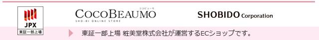 東証一部上場 粧美堂株式会社が運営するECショップです。