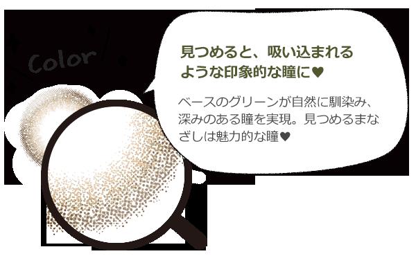 シーン別4(ミラージュ)
